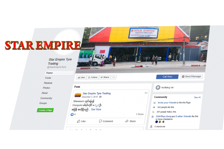 Star Empire Tyre Trading
